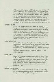 Graphic art exhibition guide: Biographical notes on Japanese artists (Page 3 of 4)
