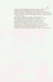 Graphic art exhibition guide: List of artists (Page 2)